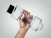 Garrafa de Água Haltere Bottle