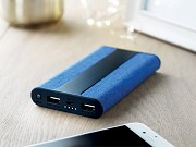 Power Bank Powerfabric
